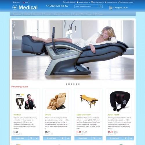 MedTeh - медицинская техника 2.x