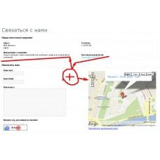 Карта на страницу связи +
